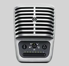 Micro MV51 Shure